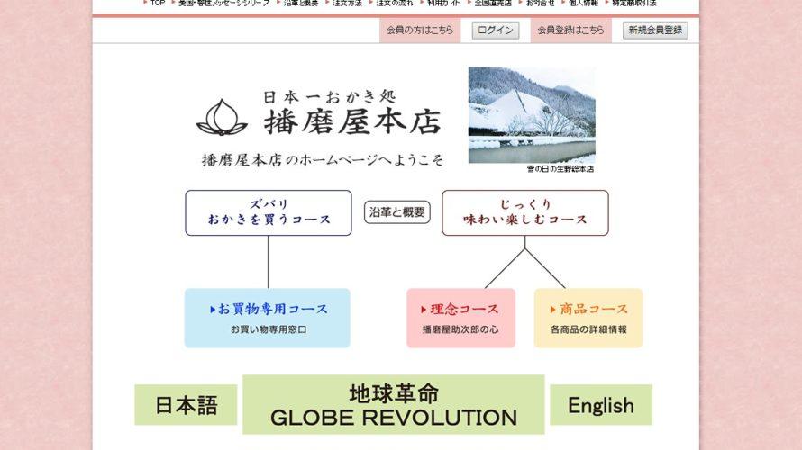 【NEWS】ロッテドラ1安田「東京の夜は怖い場所」誘惑断つ