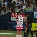 2019.05.01オリックスバファローズ対千葉ロッテマリーンズ(京セラドーム大阪)