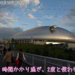 2009年9月16日札幌ドームは遠かった自宅を出て24時間以上経ってやっと着いた。