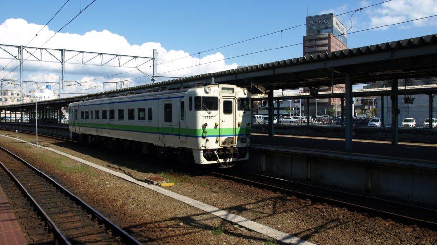 さんふらわあ経由東北新幹線